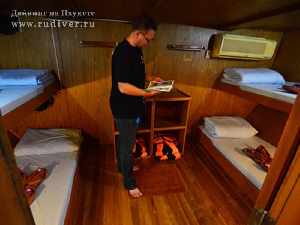 4 –местная каюта - Дайв-сафари корабль-2 эконом класса на Симиланы и Ришелье